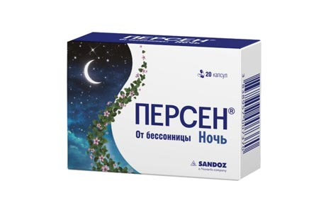 Топ 14 снотворных, доступных без рецепта