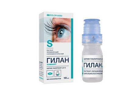Капли от сухости глаз (при синдроме сухого глаза, покраснении, усталости, рези): лучшие недорогие препараты, аналоги, показания, применение